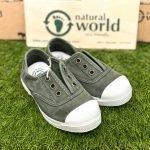 NATURAL WORLD bambino verde kaki