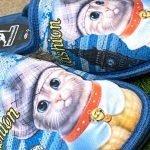 Pantofola gatto blu 6